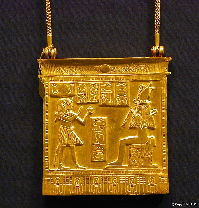 Gold pendant: from the treasure of the royal tombs Tanis, ca. 1070-712 B.C. Cairo Museum