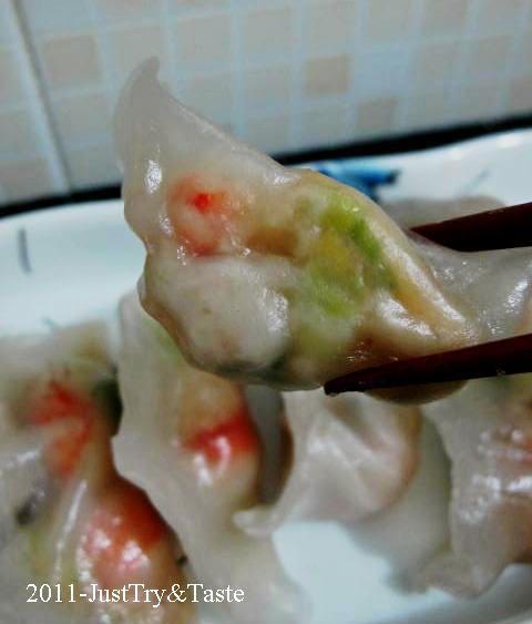 Just Try & Taste: Membuat Dumpling Udang - Hakau