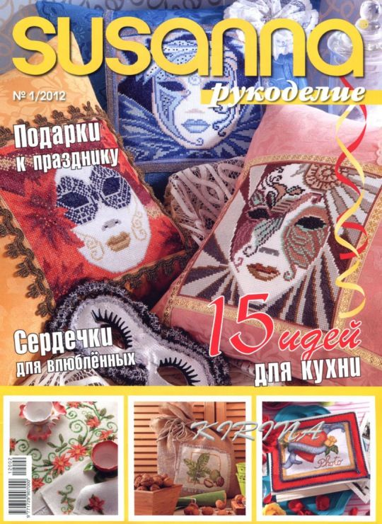 Gallery.ru / Фото #1 - *****susanna****** - celita