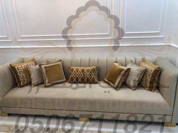 كنب مودرن روعة من تصميم وتنفيذ جلستي المطرزة جوال التواصل 0506711821 Home Decor Home Curtains Decor
