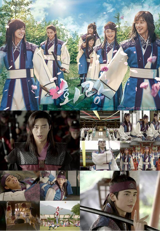 """Hwarang"", the story of beautiful youths 1,500 years ago @ HanCinema :: The Korean Movie and Drama Database"