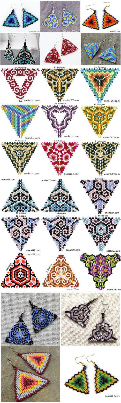 18 схем треугольников / Серьги / Biserok.org | Бисерные чудеса | Постила