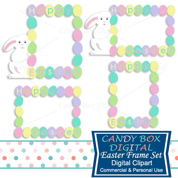 This set of cute Easter digital clip art frames is for teacher, commercial, and personal use. Great for photobooks, scrapbooks, digital journals, blogs and web pages.