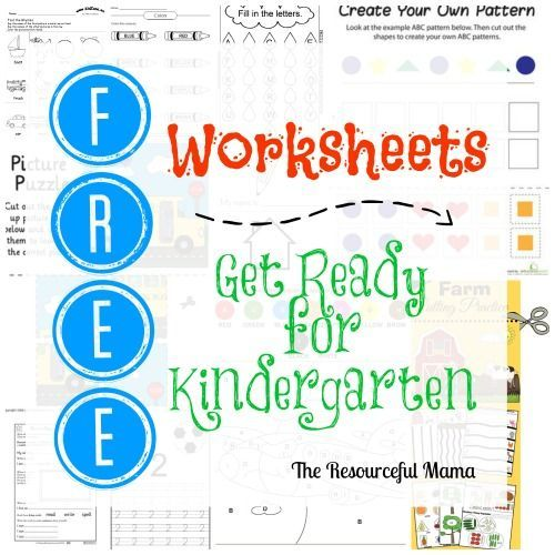 I put together a fun bingo card today that will get your preschooler ready for kindergarten. I didn't stop there, I have links free printable worksheets.
