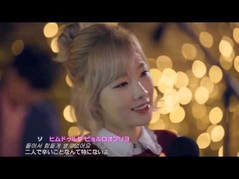 [MV]テヨン TAEYEON - 제주도의푸른밤 ( 済州島の青い夜 )(日本語字幕)