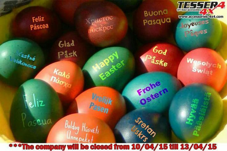 From Tessera4x4 accessories team, Happy Easter with health and happiness to you all.