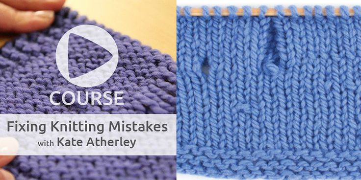 It's not a matter of whether you make mistakes, but rather how you handle them, that makes you a great knitter. We all make mistakes; we're human. Sometimes we make small mistakes, like a dropped stitch. No problem! Grab your crochet hook and no one will be the wiser. Sometimes the effort to fix knitting …