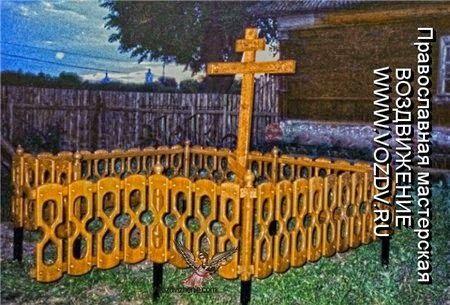 Деревянные кресты ручной работы - Изготовление и установка крестов в Москве: Ограда на могилу из дерева