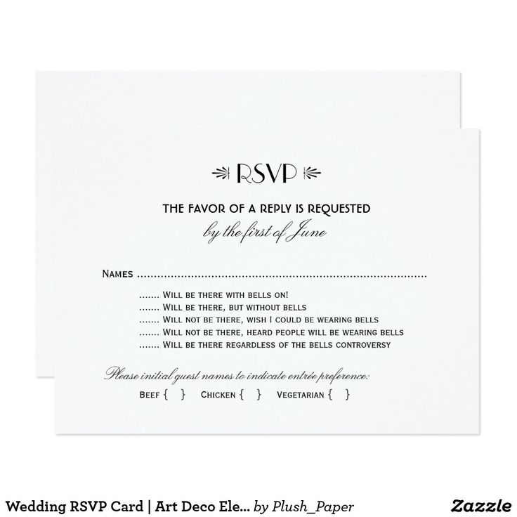 "Wedding RSVP Card | Art Deco Elegant Style Vintage style wedding response cards feature elegant and glamorous art deco style fonts, a classic black and white color scheme, and text that can be personalized for your specific needs. This version includes the reply due date, unique ""with bells on"" wording, and dinner options for guests to choose from."