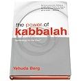 By Yehuda Berg, The Power of Kabbalah