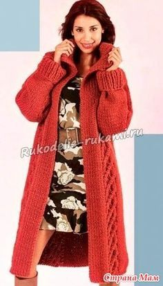 . Женское пальто спицами - Вязание - Страна Мам