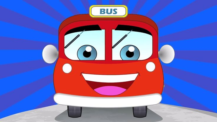 Колеса на автобусе | детского стишка | Kids Song | Nursery Rhyme For Kid...Пришло время для веселья езды все через город с колесами на автобусе песни. Так что младенцы, будьте готовы для удовольствия. #KidsbabyclubRussia #Wheelsonthebus #Детей #песня #Обучающие #kidsvideos #kidssongs #kidslearning #рифмы #дошкольного #детскийсад #образовательных #nurseryrhymes #russianurseryrhymes #дошкольника #детскиепесни