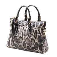 Show details for Sophisticated Gray Leopard Bag. #onlineshopping #online #shopping #shoponline #shopnow #sale #freeshipping  #accessories #bag #purse #leopard #style #design #onlinestore