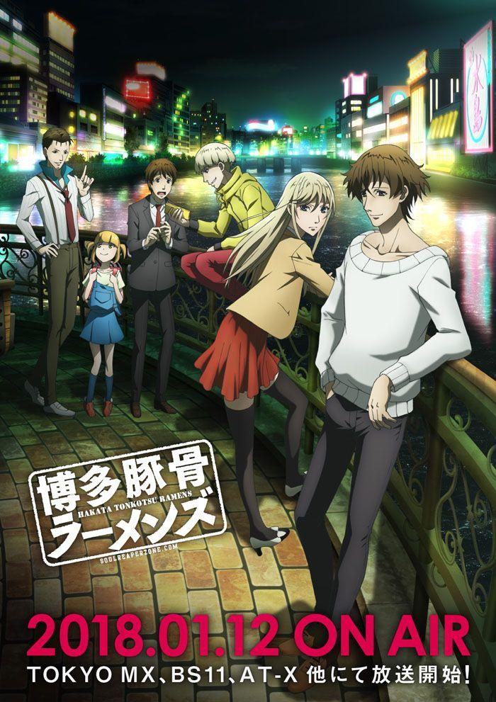 Hakata Tonkotsu Ramens Episode 0112 H264 + 0112 HEVC
