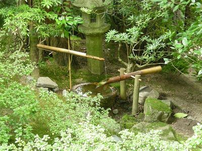 How to build a shishi odoshi japanese fountain water for Building a japanese garden in your backyard
