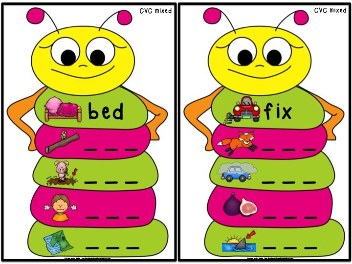 40 CVC Word Ladder Caterpillars! Change a letter to make the new word for each picture- short a, i, e, o, u and mixed initial, medial, and final sounds- perfect for spring!