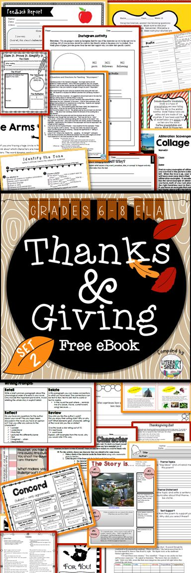 We're nuts about this FREE eBook and you will be, too! Get to know 26 Middle School ELA Teacher-Authors and choose from 26 free print-and-teach resources to use in your classroom tomorrow! This eBook is a celebration of gratitude and teaching and we're so excited to share it with you . . . if you teach Middle School ELA, this free eBook is an absolute must!