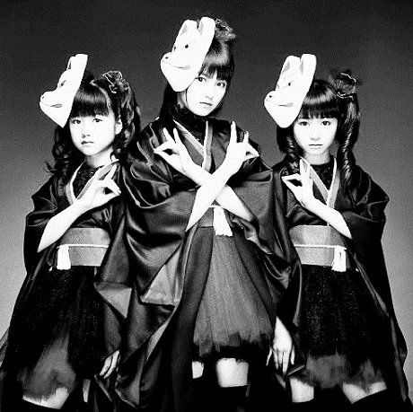 Three young Japanese girls 1900 and Now
