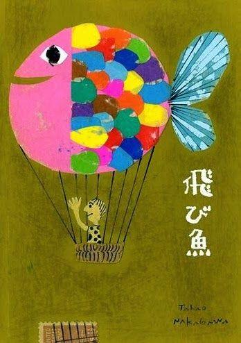 the art room plant: Takao Nakagawa V