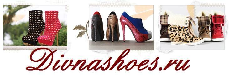 Одежда и обувь оптом производства китай в москве