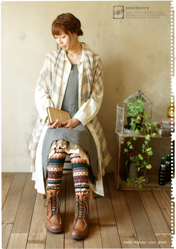 Lovely pattern of Rakuten Nordic-like leggings! To survive in a cute ♪ fall and winter was waiting leggings this ... or was raised to a sheer mountain girl * leggings * soulberry * original [returned goods exchange impossibility]: soulberry