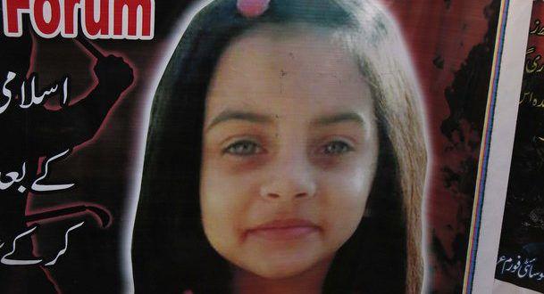 Σοκ στο Πακισταν: 24χρονος βίασε και σκότωσε 7χρονη – Βίντεο με τις τελευταίες στιγμές του κοριτσιού