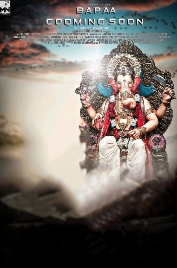 Ganesh Chaturthi Photo Editing Backgrounds Download