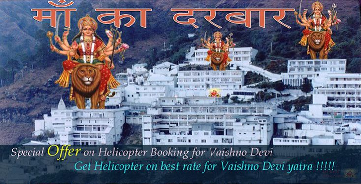 HelicopterBookings.com – Helicopter booking for vaishno devi. Vaishno Devi Yatra By Helicopter  Booking Online. For More Details Call Us. 09873734364.