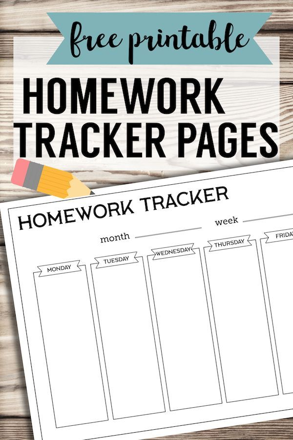 Free Printable Student Homework Planner Template Paper Trail Design Homework Planner Student Planner Printable Homework Planner Printable