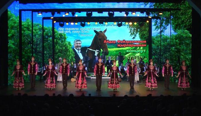 Айдар Файзрахманов - Олы юл эйтте... http://tatbash.ru/tatarskie/kontserty/5170-ajdar-fajzrakhmanov-oly-yul-ejtte