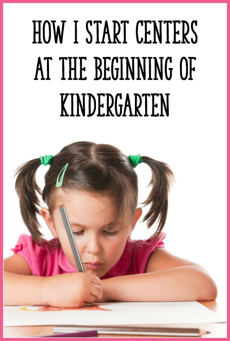 How I start centers at the beginning of Kindergarten