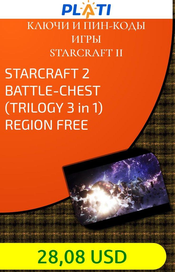 STARCRAFT 2 BATTLE-CHEST (TRILOGY 3 in 1) REGION FREE Ключи и пин-коды Игры StarCraft II