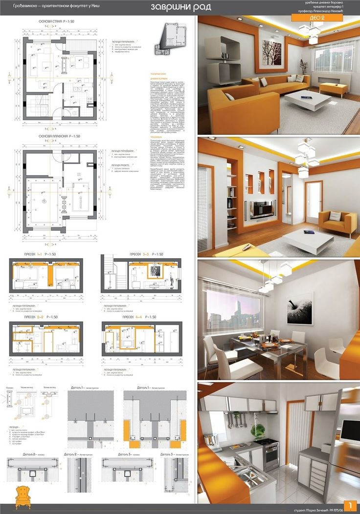 M s de 25 ideas fant sticas sobre laminas de presentacion for Apartment design ppt