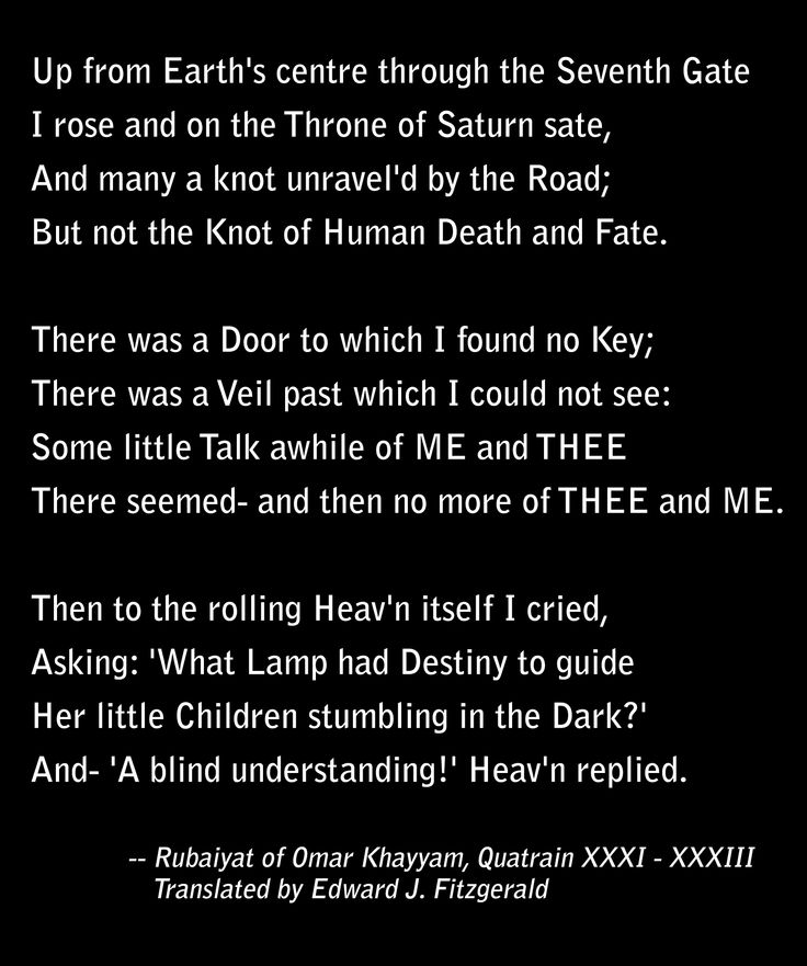 an analysis of rubaiyat a poem by omar khayyam 1 the rubaiyat of omar khayyam 1 by edward fitzgerald 1 awake for morning in the bowl of night has flung the stone that puts the stars to flight:.