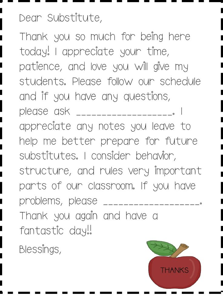Letter of recommendation for substitute teacher sample for Day plan template for teachers
