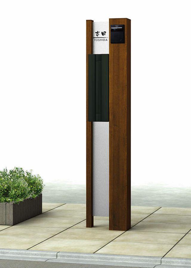 ルシアス シリーズ ポストユニット 玄関アプローチ タイル 門柱 表札 ポスト モダンハウスの外観