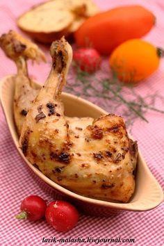 Castillon-la-Bataille (Кастийон-ля-Батай). Курица, маринованная по-американски