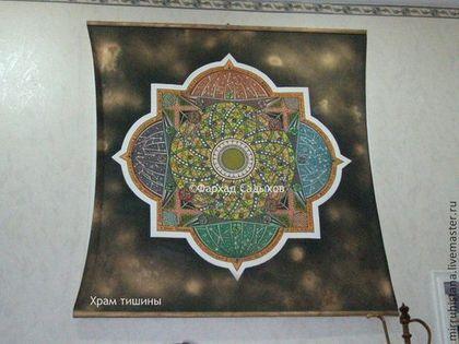 Храм тишины - мандала - мандала,холст на подрамнике,медитация,храм тишины