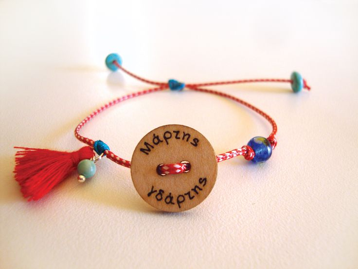 """March bracelet by """"The red button"""""""
