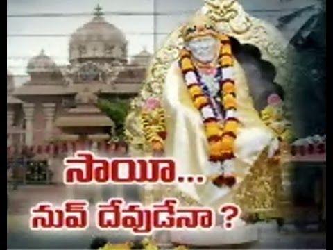 Shankaracharya Controversial Statement on Shirdi Sai Baba