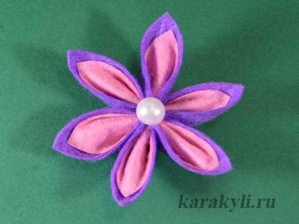 Цветы из фетра канзаши своими руками | КАРАКУЛИ