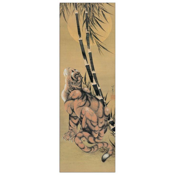 HOKUSAI - Tigre fra i bambu con luna piena 30x91 cm #artprints #interior #design #art #print #animals  Scopri Descrizione e Prezzo http://www.artopweb.com/EC21818