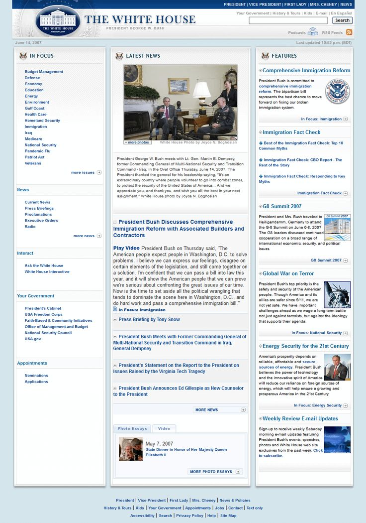 The White House website in 2007