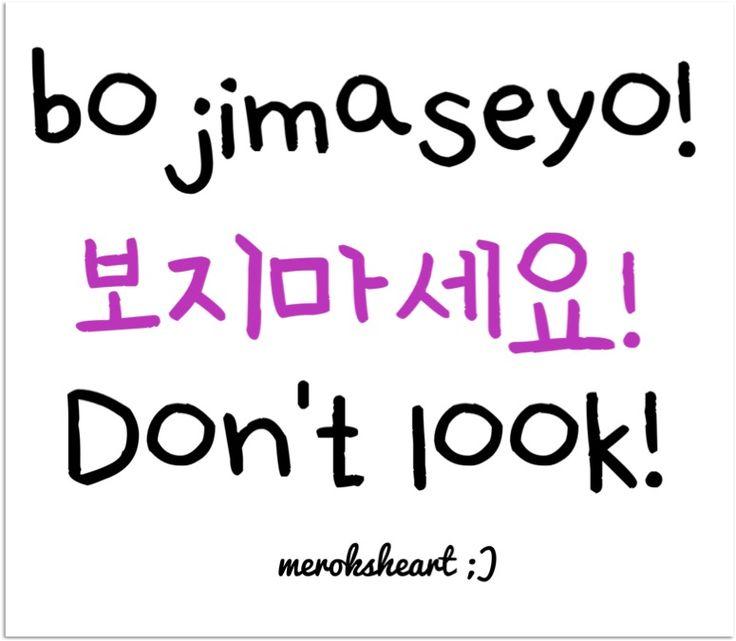 "Learn Korean: ""Don't look!"""