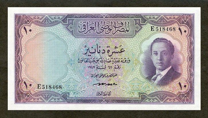 مجموعه قديمه من الاوراق النقديه العراقيه Book Cover Us Dollars Cover