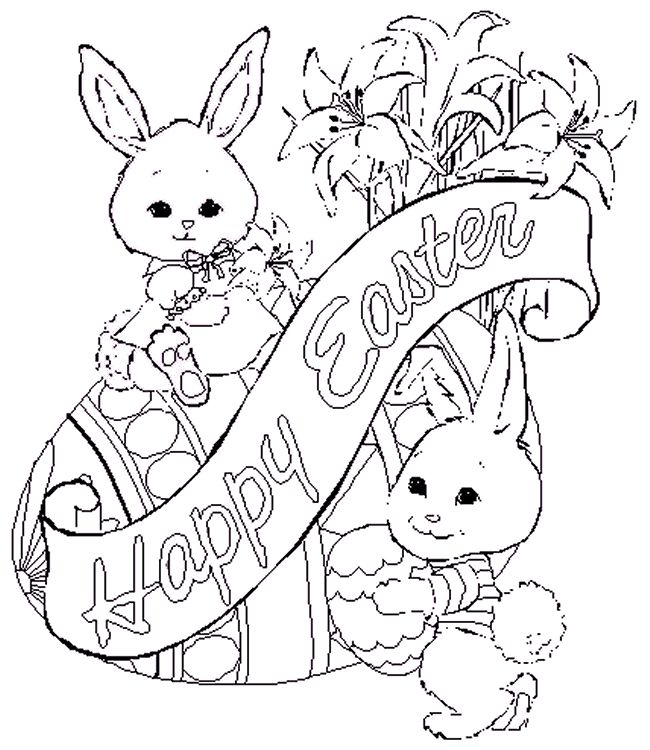 image detail for cute easter coloring pages letter coloring pages