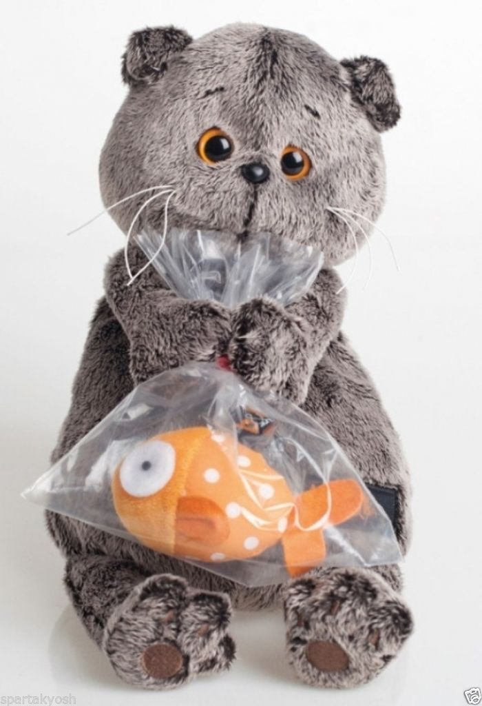"Cute Plush Cat Basik with Fish Toy 8 7'' 22 cm in Gift Box Brand ""Budi Basa"" | eBay"