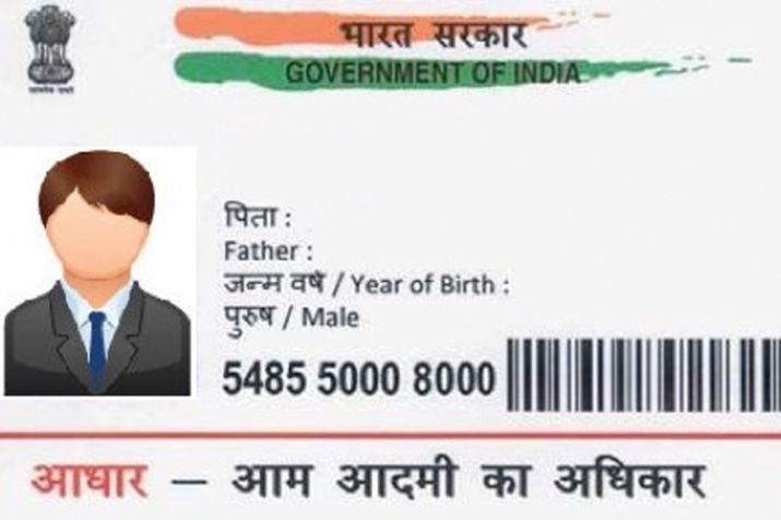 Pin By Anikesh Bansal On Aniket Aadhar Card Card Downloads Cards