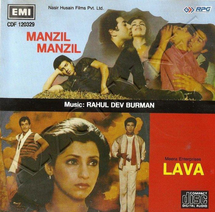 Lava 1984 Flac Movie Songs Bollywood Songs Film Song