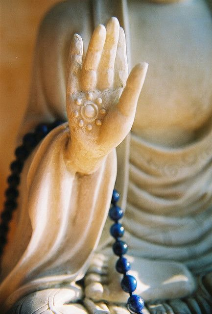 Relationship means adjustment, it is giving. But at the same time leave some room for the other partner to give. This needs a little skill - to make the other also contribute without demanding. If you demand, the relationship is not going to last long. Demand and blame destroy love.__ Photo: Lapis Buddha mudra